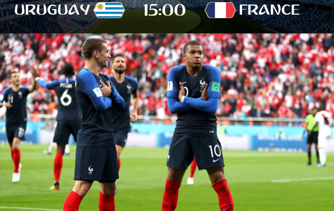 Will France win the world cup in Russia